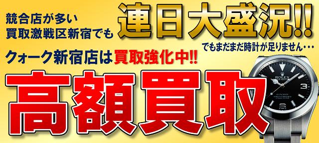 kaitori_top2015428